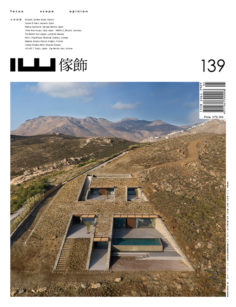 Portada IW Magazine nº139