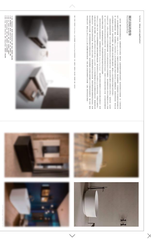 Interior IW Magazine nº139